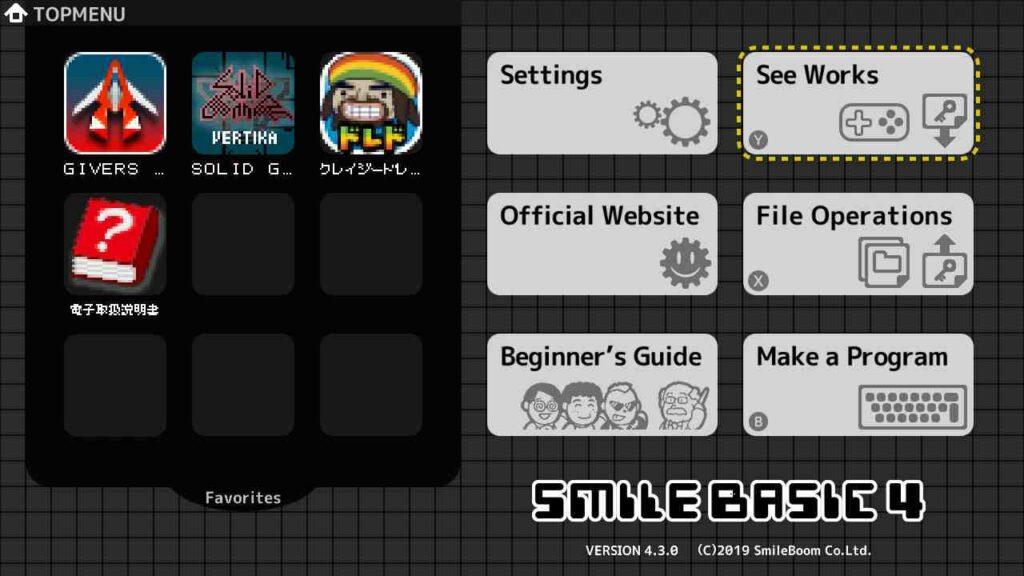 Tampilan SmileBasic 4 pada Nintendo Switch